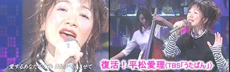 hiramatsuJPEG21K-2.jpg