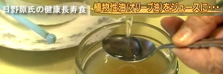 1-11hinohara-oilJPEG17K