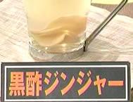 1-27kurosu-jinJPEG7K