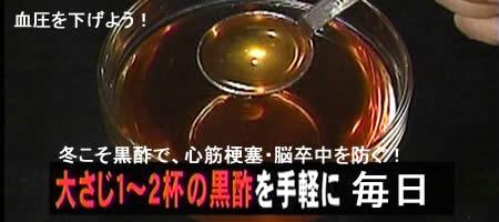 1-27kurosu-oosaji2JPEG17K