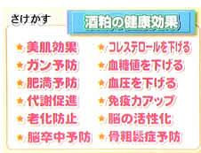 2-1-1sakekasukoukaJPEG11K