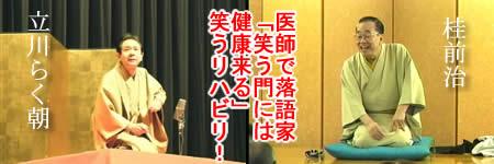 2-10waraurakugoJPEG19K