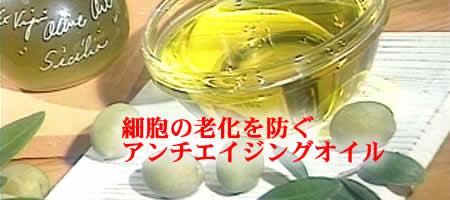 3-10anti-oliveJPEG18K