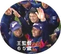 3-21wbc-OH-JPEG12K
