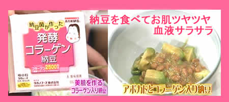 3-4cola-nattoJPEG18K