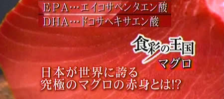 3-4maguro-akamiJPEG19K