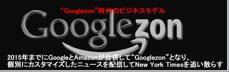 googlezoneJPEG17K