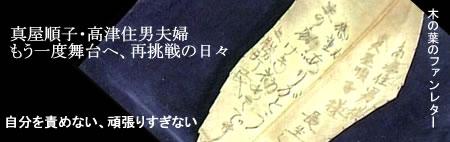 真屋順子の画像 p1_1