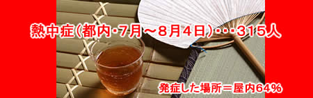 nettyusho-05JPEG17K