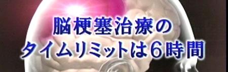 nokosoku-12chJPEG18K
