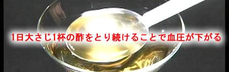 su-oosaji1JPEG17K