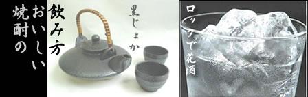 shoutyu-kurojyokaJPEG16K.jpg