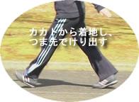 915walking