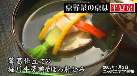 200813kyoyasaijpeg19k