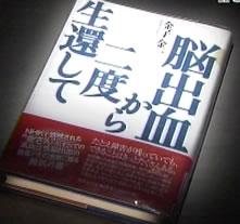 2008130tobyoki3libjpeg12k