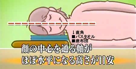 200826kaiminmakura1jpeg16k