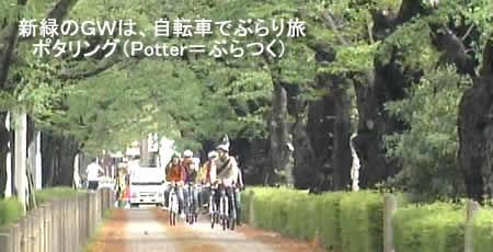 2008427potteringjpeg19k