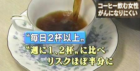 200855nhkcoffeejpeg19k