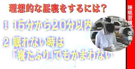 2008513hirunejpeg19k