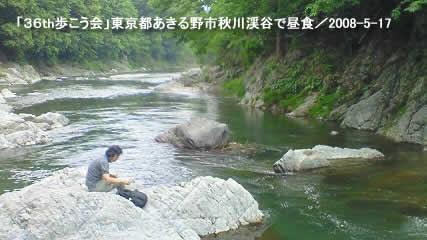 2008517akigawakeikokujpeg18k