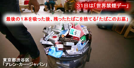 2008531nonsmoking_dayjpeg20k