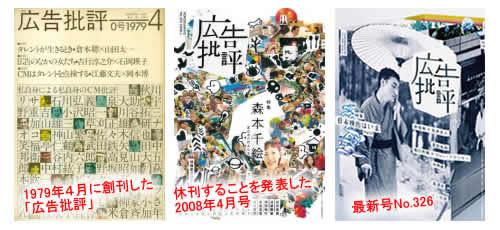 200863kokokuhihyojpeg28k