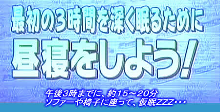 2008612hirunejpeg27k