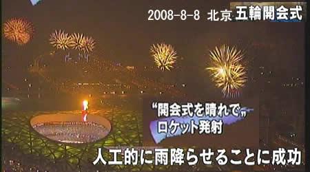 200889olmpicjpeg19k