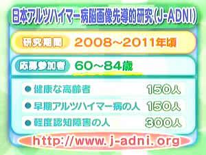 20081129arutsu2jpeg18k_2