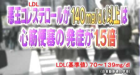 200801214ldljpeg21k