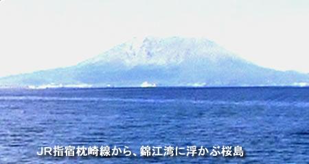20081221sakurajimajpeg19k