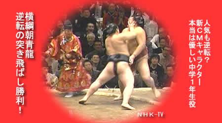 2009112asasumo1jpeg18k