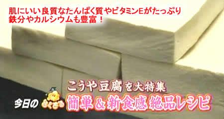 2009212koyatoufujpeg17k