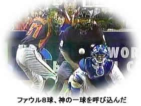 2009326ichirojpeg10k
