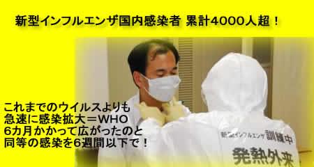 2009719influjpeg18k