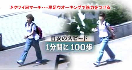 2009823walkingjpeg19k