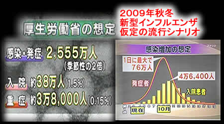 2009829influjpeg24k