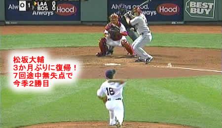 2009916matsuzakajpeg18k