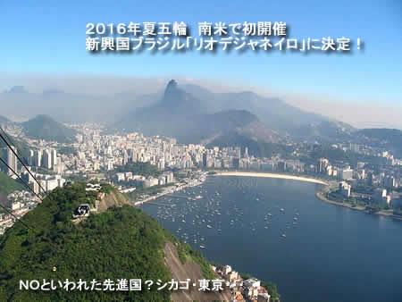 2009103olympicjpeg20k