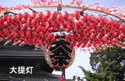 20091111toyokawa2jpeg11k