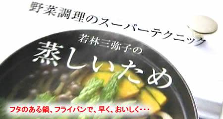 2009124musiyasaijpeg19k
