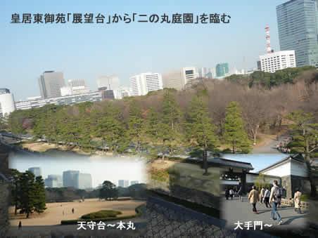 20091227arukoukai1jpeg20k
