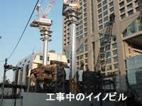 20091227arukoukai3