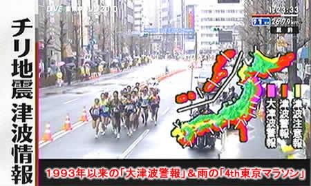 2010228tsunamijpeg30k