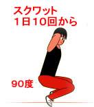 2010618ganba2jpeg5k