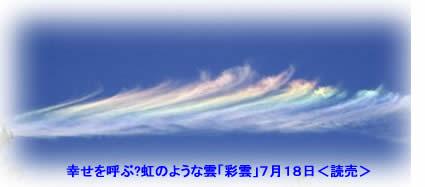 2010719saiun2jpeg10k