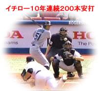2010924ichiro3jpeg12k