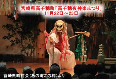 20101116yokagurajpeg19k