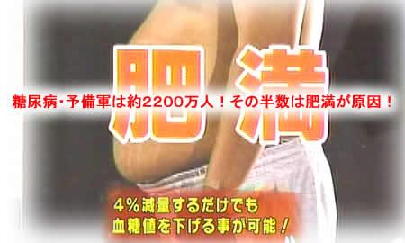 2010129kettoti1jpeg18k