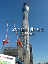 2011115skytree2jpeg7k